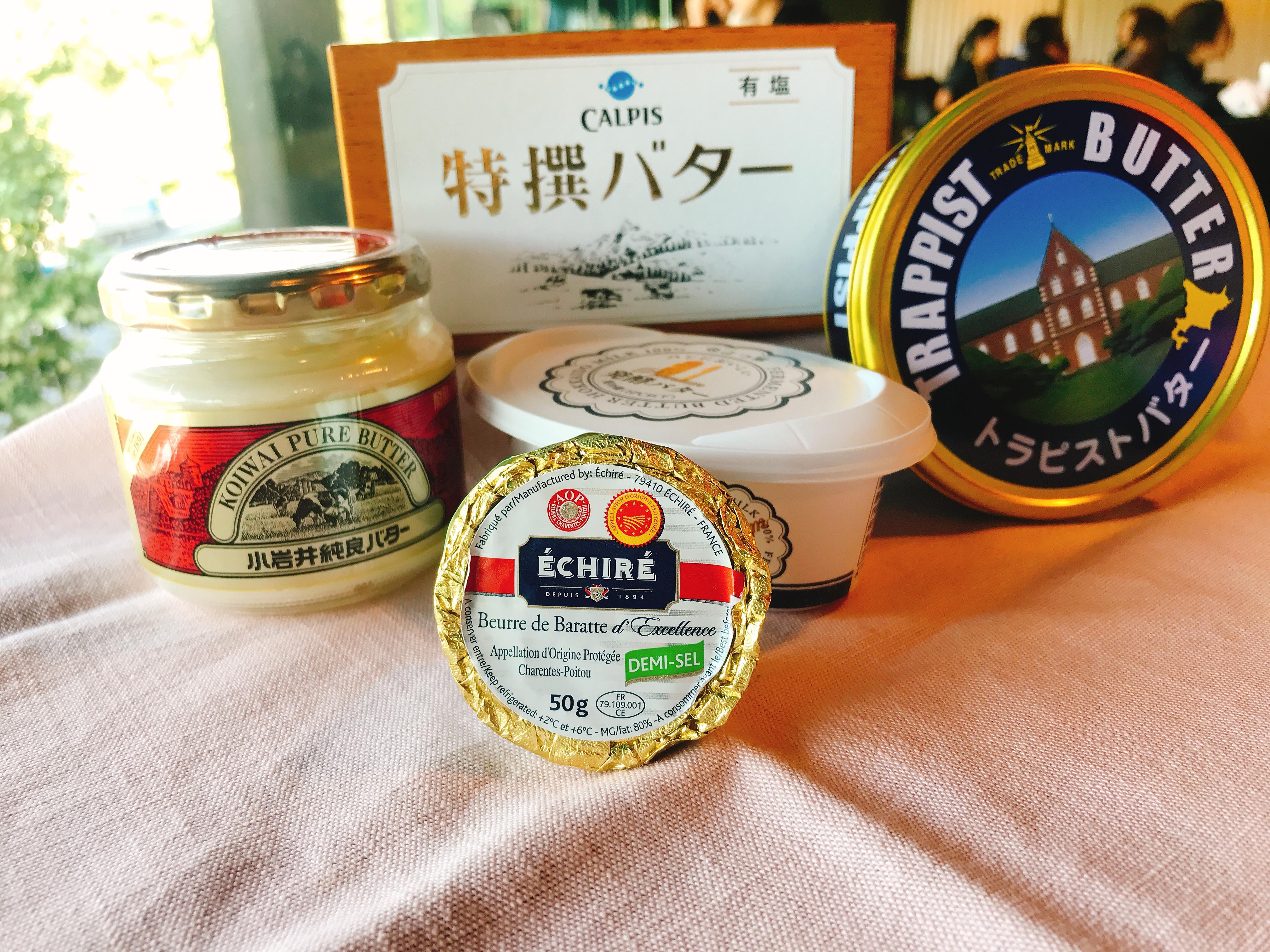 バター 小岩井