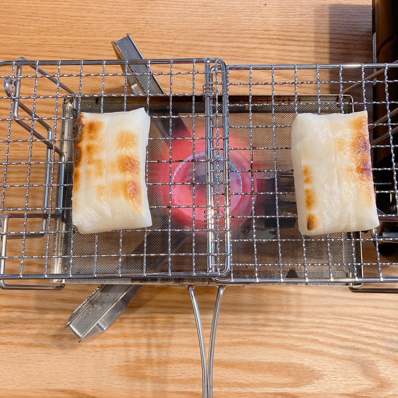 方 魚の 焼き